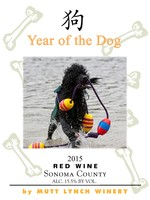 Year of the Dog Label