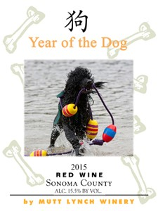 2015 Year of the Dog Red Wine