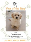 2014 Year of the Dog Chardonnay